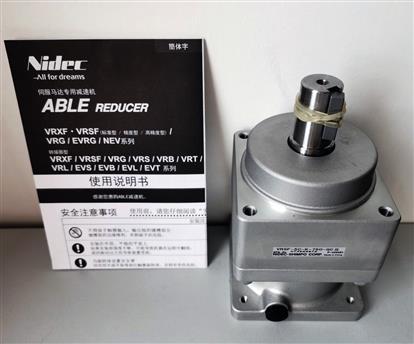 机械手用新宝减速机VRSF-5C-K-750-GCII  注塑机械手减速机