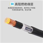 ZR-KFFP 2*1.0 2*1.5阻燃耐高温屏蔽电缆