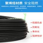 通用橡套电缆YC 通用橡套电缆