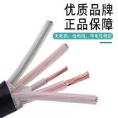 通信电缆HYA-100×2×0.4
