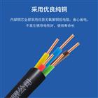 ZR-KVV32 5*2.5 7*1.5 10*2.5mm2 控制电缆