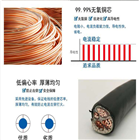 KFF KFFP KFFP耐高温屏蔽电缆