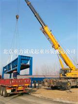 北京朝陽門大街吊車出租、石頭吊裝卸車