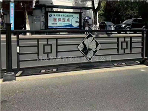 福建花式護欄