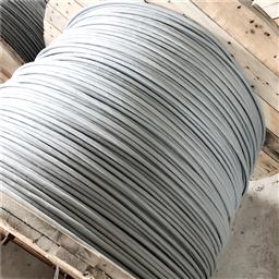 铜芯控制电缆KVV规格30*0.5价格