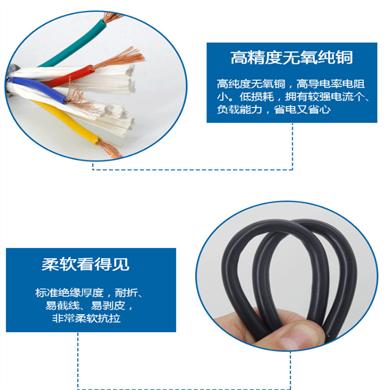 HAVP-10X2X0.5mm扩音系统专用电缆型价格