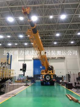 北京廣安門大街周邊提供80噸吊車出租服務