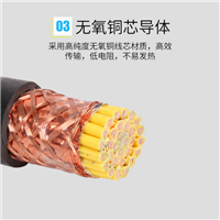 HYA23;HYA23铠装通信电缆