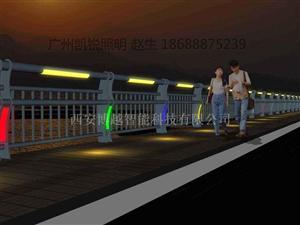 贵州灯光护栏