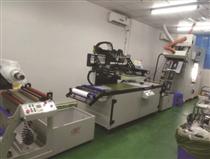 电器面板丝印机械,面板bob游戏app下载,铭板丝印机