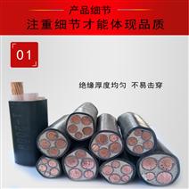 YJV32四芯电力电缆报价