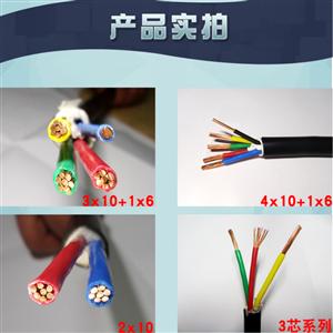 YC-J-12*2.5钢丝加强型橡套软电缆
