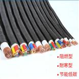MKVVR3*2.5阻燃控制电缆