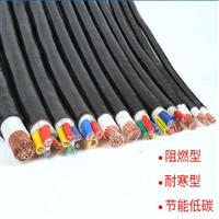 MKVV32 7*1.0矿用控制电缆