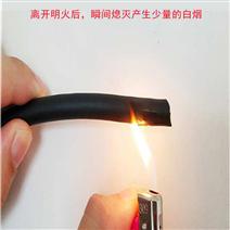 传感器电缆MHYVR1*2*7/0.2...