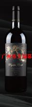 天马庄园精选西拉子干红葡萄酒