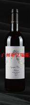 天马珍藏南澳西拉子干红葡萄酒