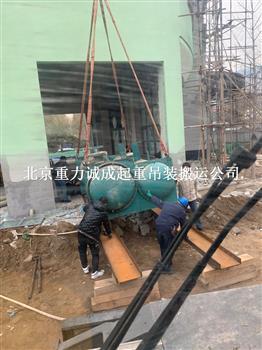 承接海淀區機組地下室搬運吊裝服務