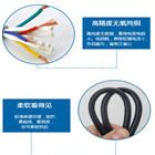 DJYVP计算机电缆型号450/750v铜网屏蔽电缆