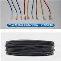 HYA-50*2*0.5通信电缆电源