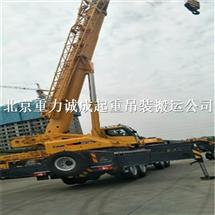 崇文門附近100噸吊車出租