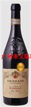 德萨尼巴罗洛红葡萄酒