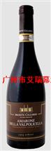 蒙特奇拉里奥阿玛罗尼红葡萄酒