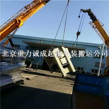 豐臺科技園吊車吊裝租賃價格合理