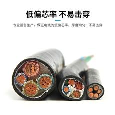 ZR-KVVRP阻燃全塑屏蔽控制电缆