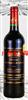 乐枫超波城堡红葡萄酒