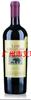 智利灰熊酒庄家族珍藏赤霞珠红葡萄酒