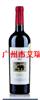 智利灰熊酒庄赤霞珠红葡萄酒