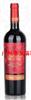 智利罗拉堡干红葡萄酒