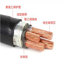 填充式通讯电缆HYAT23铠装通信电缆