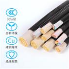 PTYA23信号电缆(4芯—61芯)