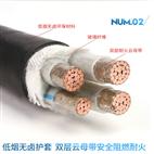 矿用电缆MKVV 矿用控制电缆MKVV