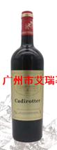 凯迪罗特红葡萄酒