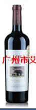 智利灰熊酒庄梅乐精选红葡萄酒