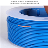 矿用MHY32电缆MHY32信号电缆