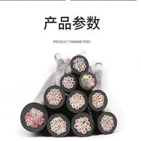 软芯煤矿用控制电缆MKVVR 0.5-6mm2,2-61芯