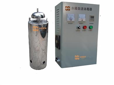 水箱自洁消毒器设备装置