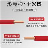 RS485铠装通讯电缆