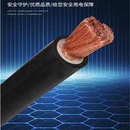RVVP12芯屏蔽电缆 RVVP2电缆 RVVP电缆