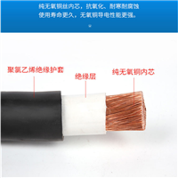 MHYBV矿用通信电缆10*2*0.8