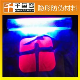 紫外防偽熒光油墨 紫外防偽油墨廠家 紅黃藍綠紫外油墨