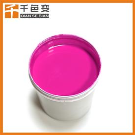 溫變油墨 感溫變色油墨 變色油墨 手摸變色生產廠家