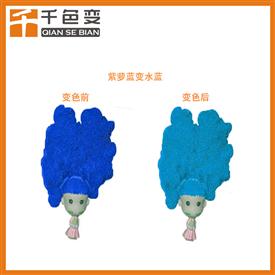 廠家直銷溫變粉 注塑感溫變色粉 玩具禮品用變色粉