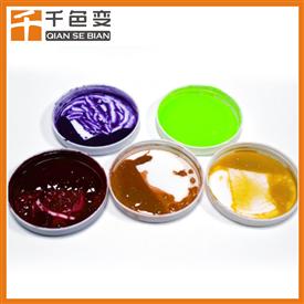 溫變油墨感溫油墨絲印油墨金屬陶瓷感溫變色油墨廠家直銷