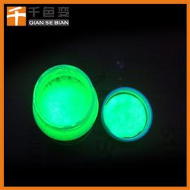 稀土夜光粉黃綠光長效超亮超細夜光材料