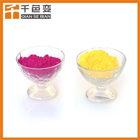 廠家直銷光變粉太陽光紫外線UV變色材料注塑絲印噴涂陽光粉